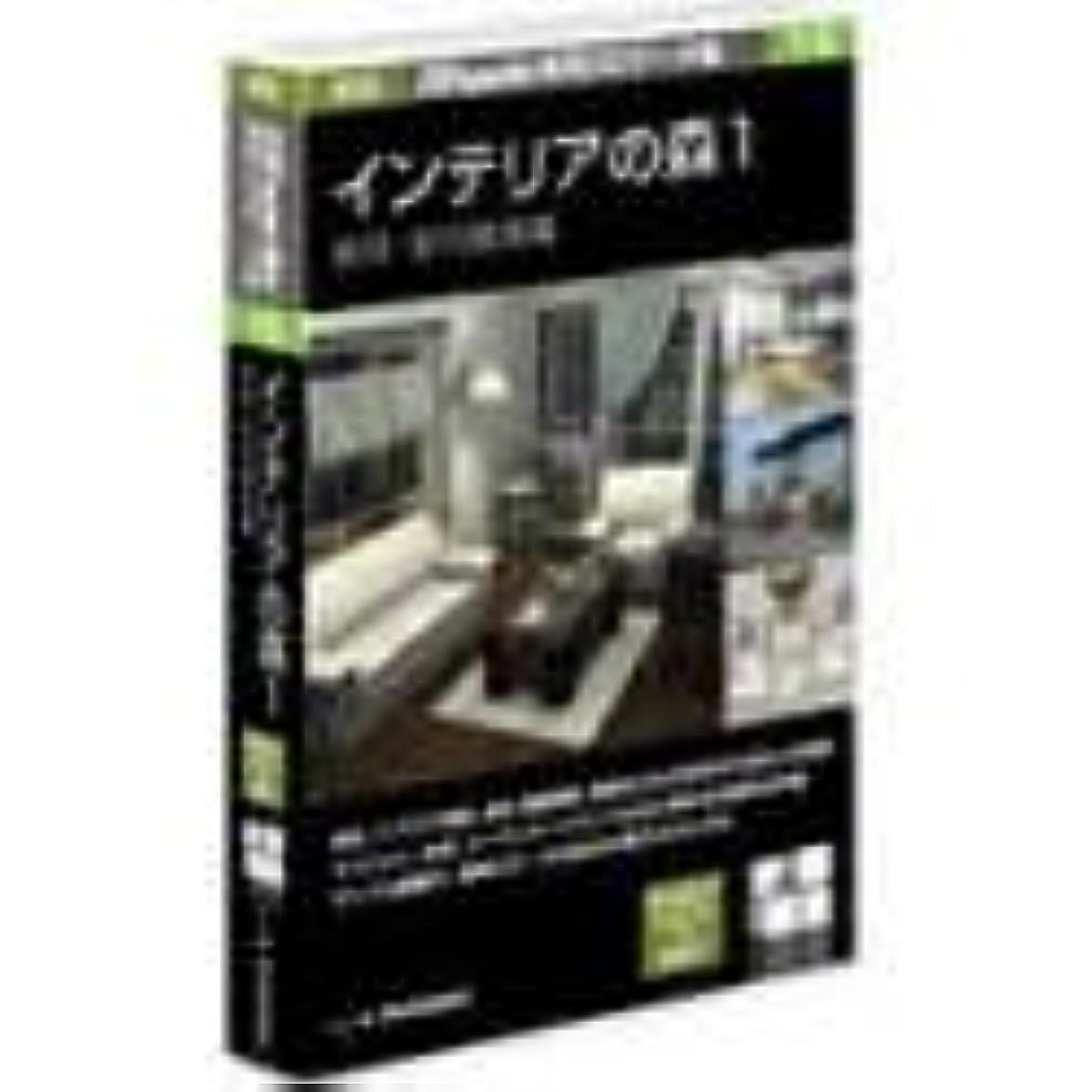 裸シャワードア新版 Shade実用3Dデータ集 15 インテリアの森 1 家具、室内雑貨編