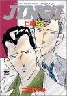 JINGI/仁義 29 (ヤングチャンピオンコミックス)