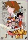 パタパタ飛行船の冒険 Vol.2 [DVD]