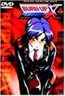 BURN-UP EXCESS DVD vol.4
