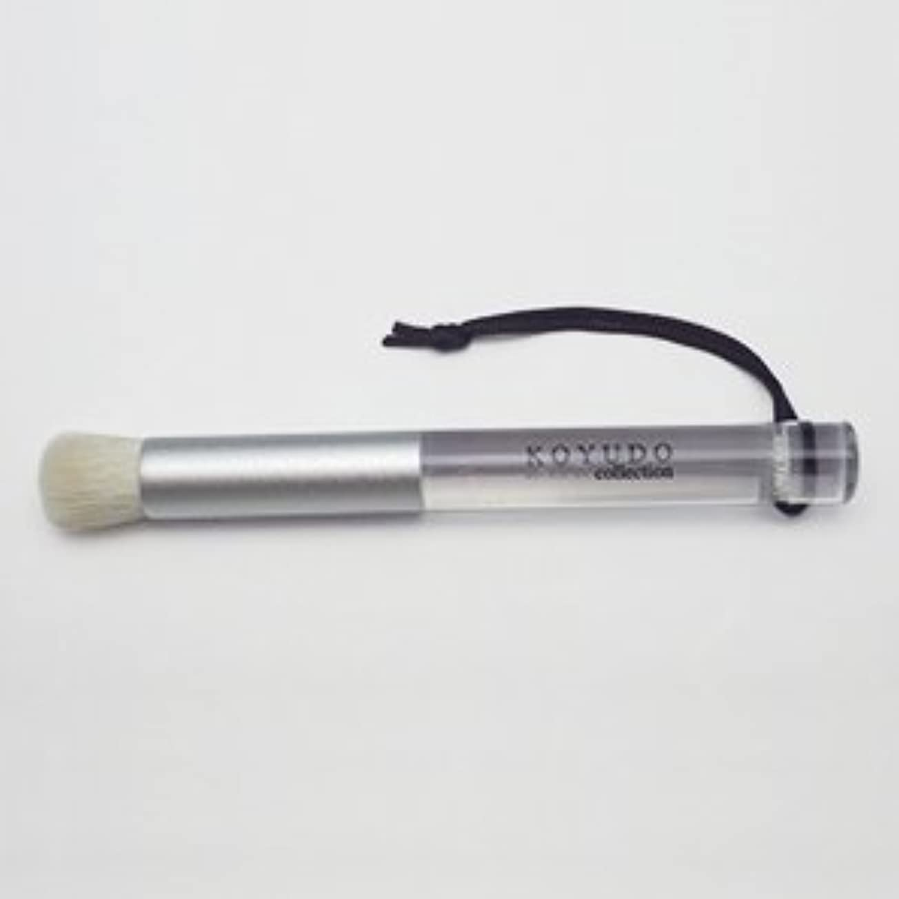 量で規範実行可能広島県 熊野筆 小鼻洗顔ブラシ W4-YSM
