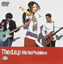 Mr.No Problem [DVD]