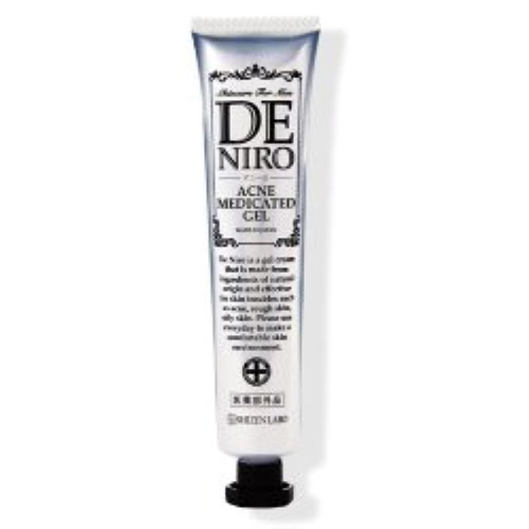 社会減少振るデニーロ 45g (約1ヵ月分)【公式】薬用 DE NIRO 男のニキビ クリーム