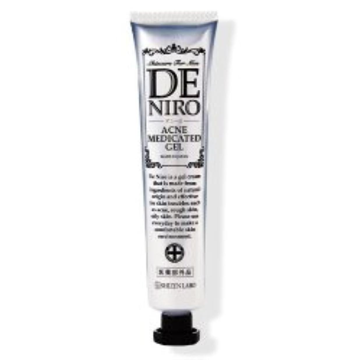 脅威ロッジ水陸両用デニーロ 45g (約1ヵ月分)【公式】薬用 DE NIRO 男のニキビ クリーム