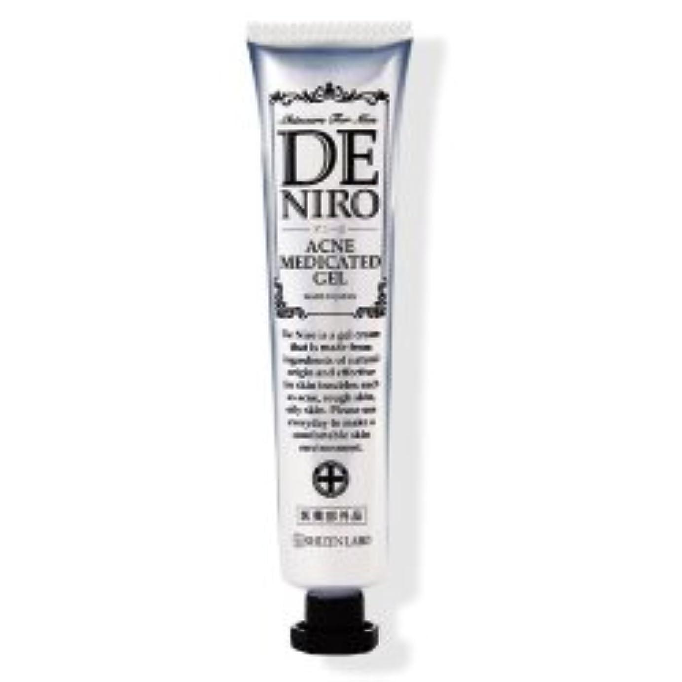 アクセスできない移行する火山のデニーロ 45g (約1ヵ月分)【公式】薬用 DE NIRO 男のニキビ クリーム