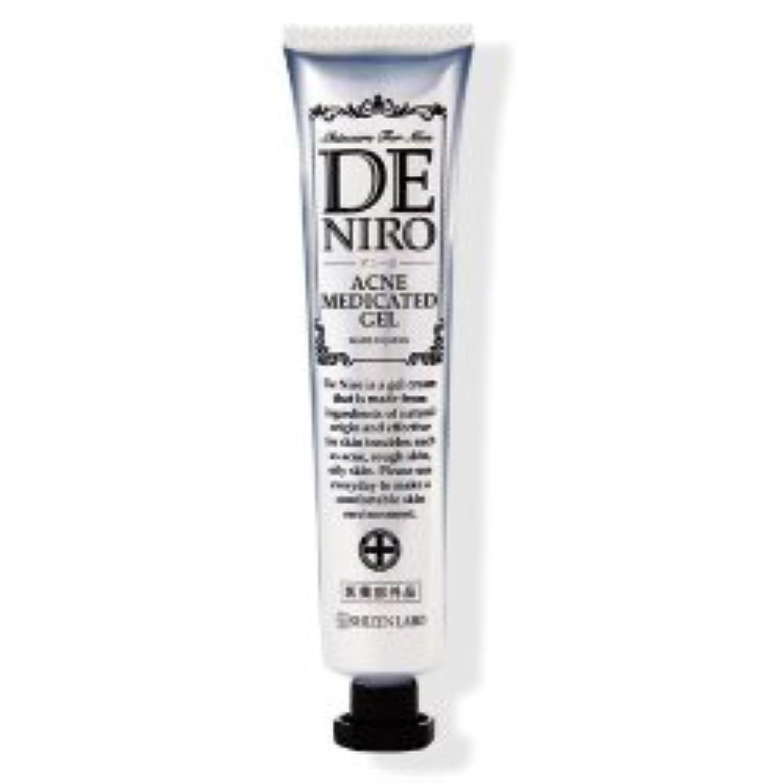 話世代マインドフルデニーロ 45g (約1ヵ月分)【公式】薬用 DE NIRO 男のニキビ クリーム
