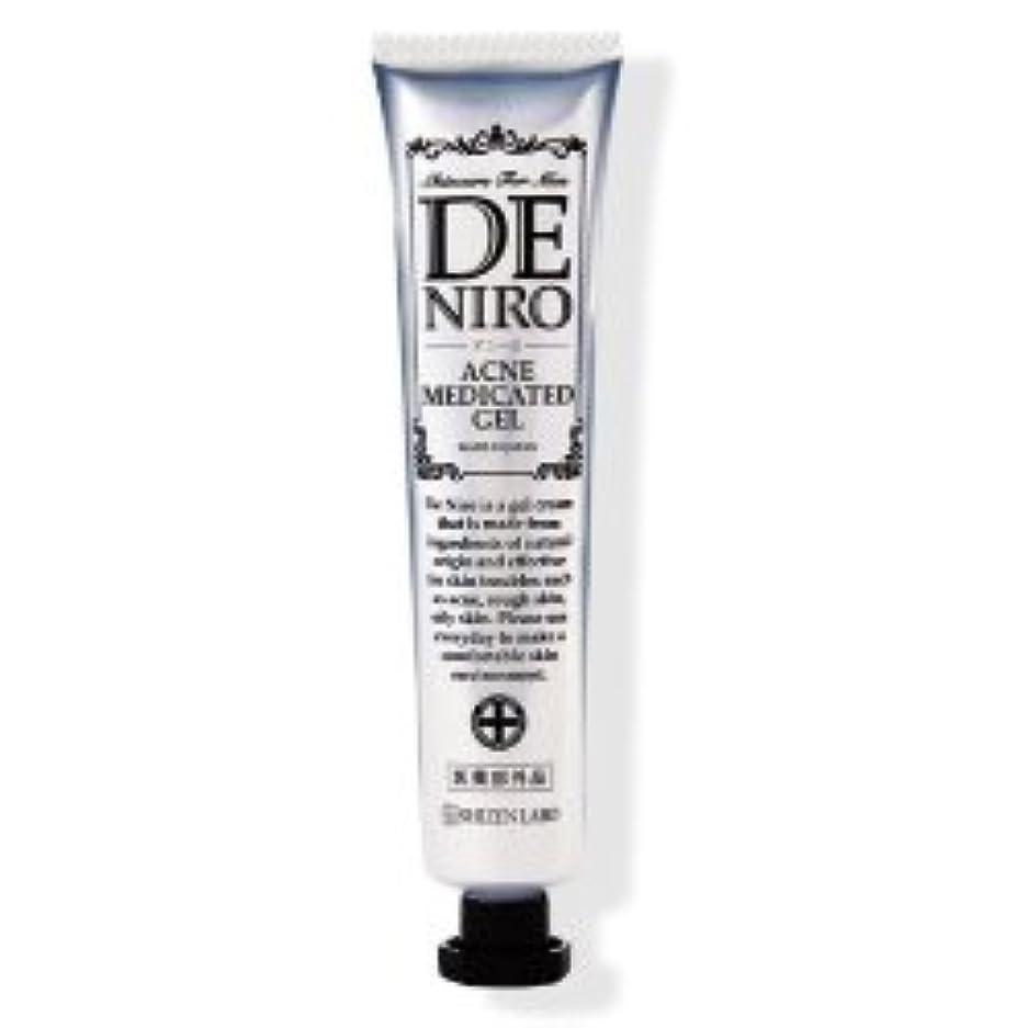 テレックス実質的トランスミッションデニーロ 45g (約1ヵ月分)【公式】薬用 DE NIRO 男のニキビ クリーム
