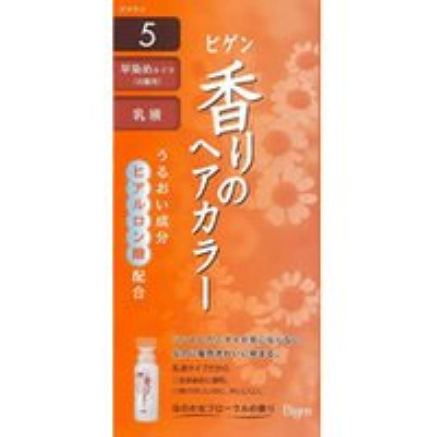 アミューズサンダー侵入するビゲン 香りのヘアカラー 乳液(5) ブラウン