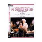 モーツァルト:歌劇 「偽の女庭師」[DVD] image