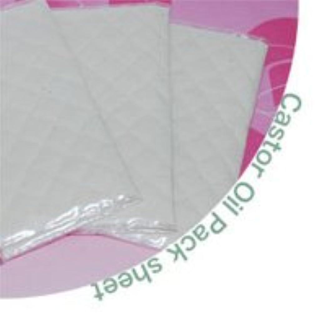 無視できるミニチュア復活する簡単ヒマシ油パックシート(小)[Castor Oil Pack Sheets] (3枚)