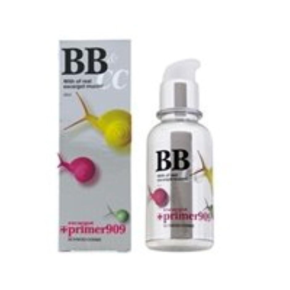ギネスバイバイパンダタレント化粧品 エスカルゴBBクリーム SPF45 PA+++ 40ml