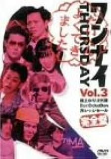 ワンナイ THURSDAY Vol.3 [DVD]