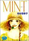 Mint (YOUNG YOUコミックス)