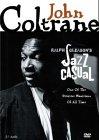 Jazz Casual [DVD]