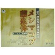 メシマコブ菌糸体100 (1g×60袋)