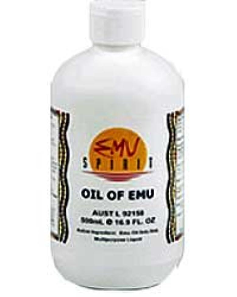 コンパス箱差し引く[EMU OIL] 100%ピュア エミューオイル 500ml [海外直送品]