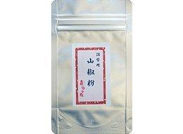 飛騨山椒 山椒粉 袋 20g (詰替用)