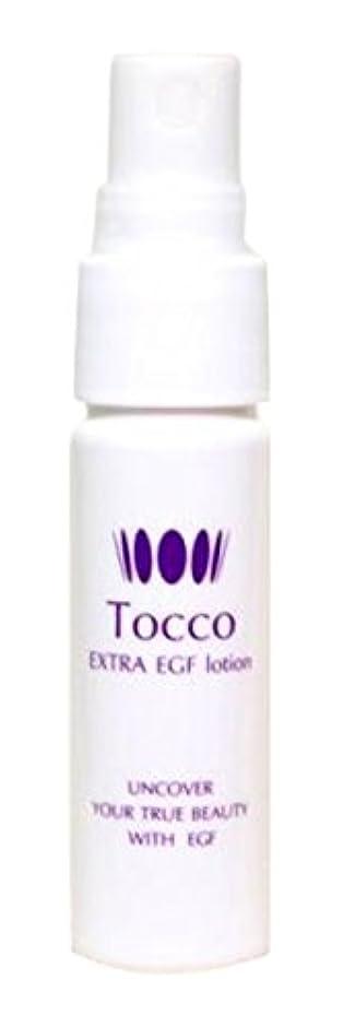 適用する供給柔らかさTocco エクストラEGFローション(オールインワンミスト)ミニボトル 20ml