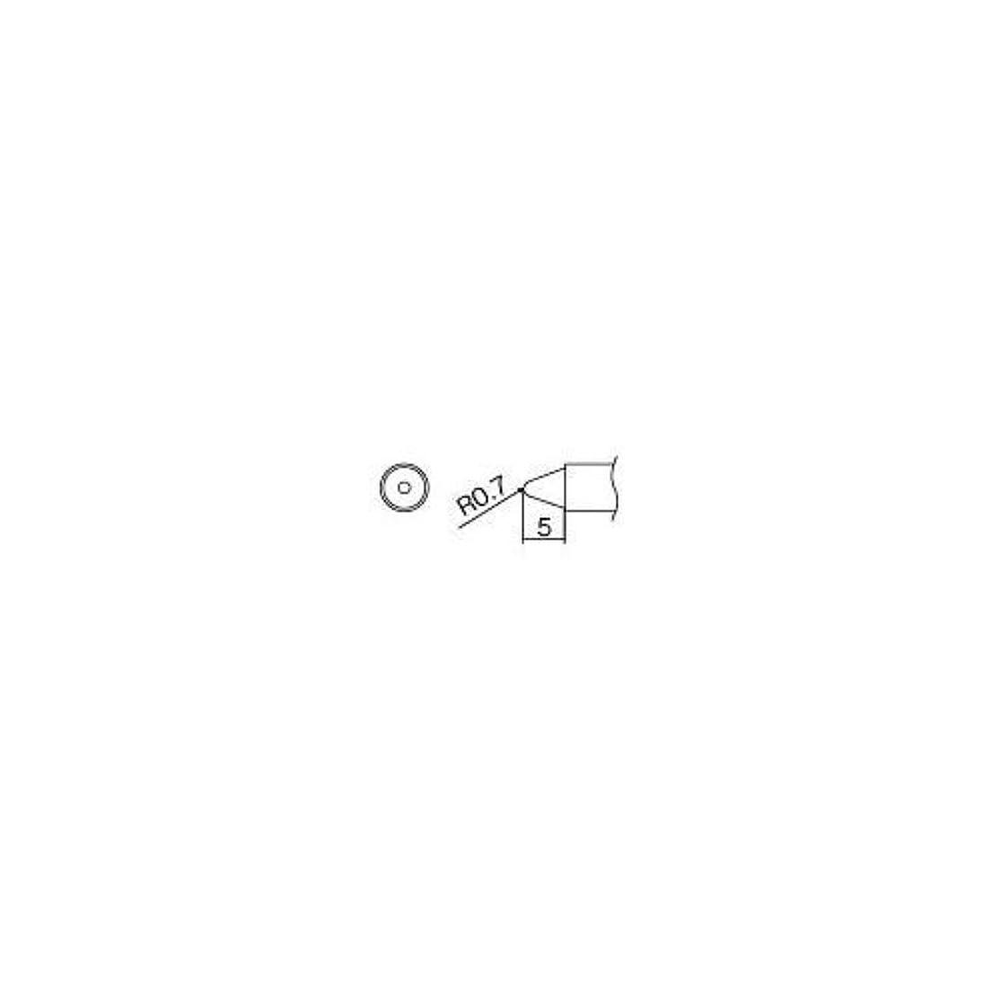 開梱以来合理的白光/白光 こて先 0.7B型【T12-B3】(2945835) [その他] [その他]