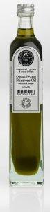 Organic Evening Primrose Oil (Oenothera biennis) 1 l/Aceite Orgánico de Onagra (Oenothera biennis) 1 litro () by NHR Organic Oils