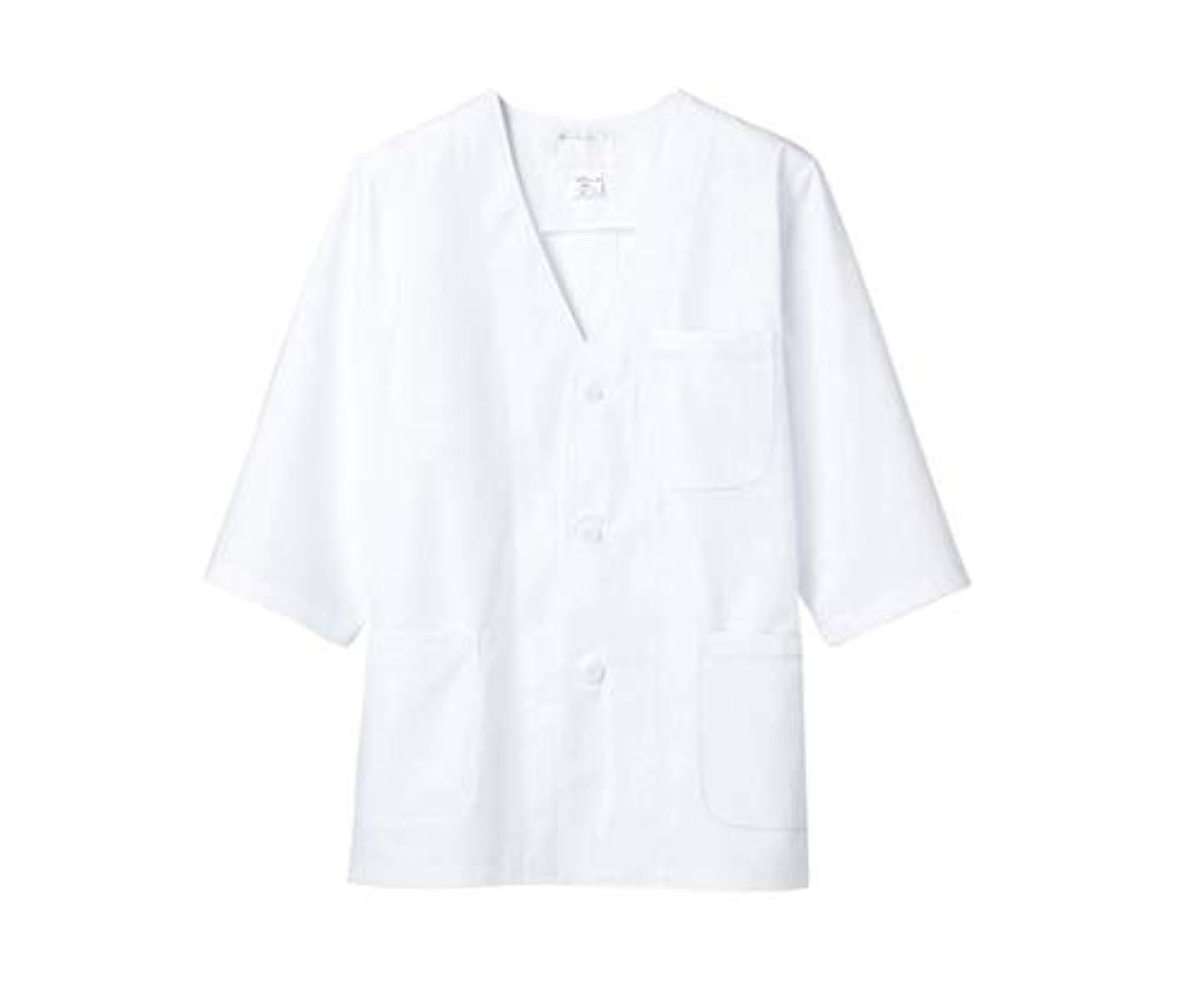 代わりのハム動かす調理衣 メンズ 7分袖 白/61-6077-91