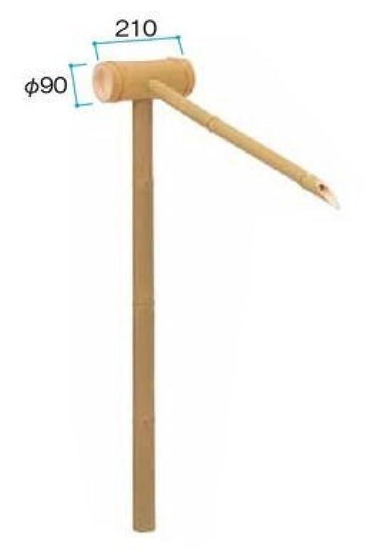 メジャー和らげる保護タカショー 和のガーデングッズ 筧 CGA-K3 竹製丸竹カケヒ 3尺