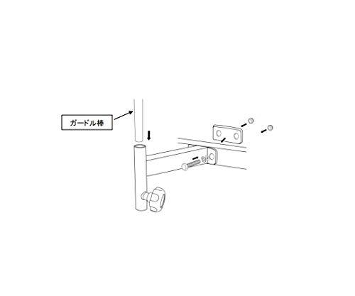 カワムラサイクル NV-STR用酸素ボンベ架