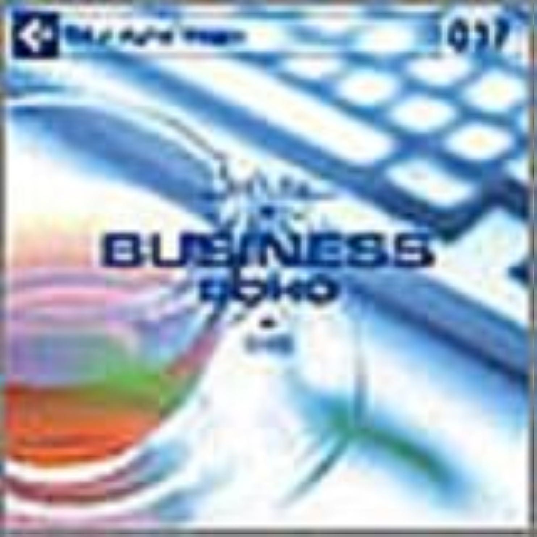 学習者適用するDAJ 017 ビジネスシリーズ/SOHO