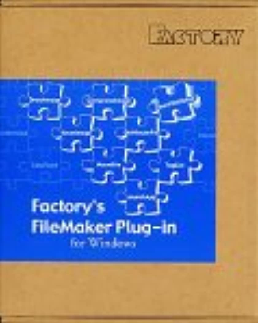 フィドル返還ソファーFactory's FileMaker Plug-in for Windows