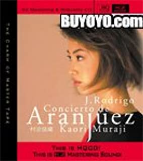HQCD J.Rodrigo Concierto de Aranjuez - Kaori Muraji