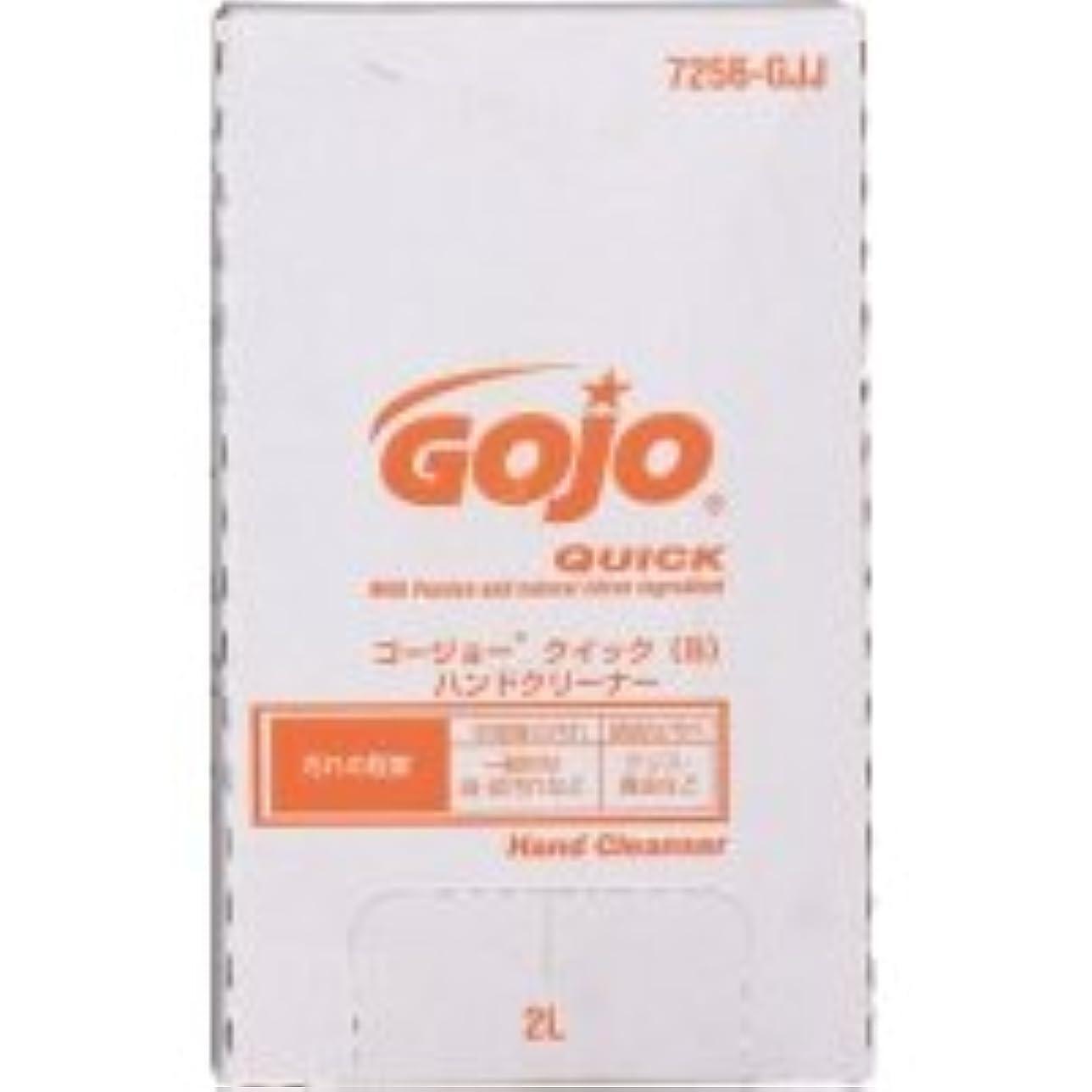 アミューズメント扱う画像GOJO クイック(S)ハンドクリーナー ディスペンサー用 2000ml 1個