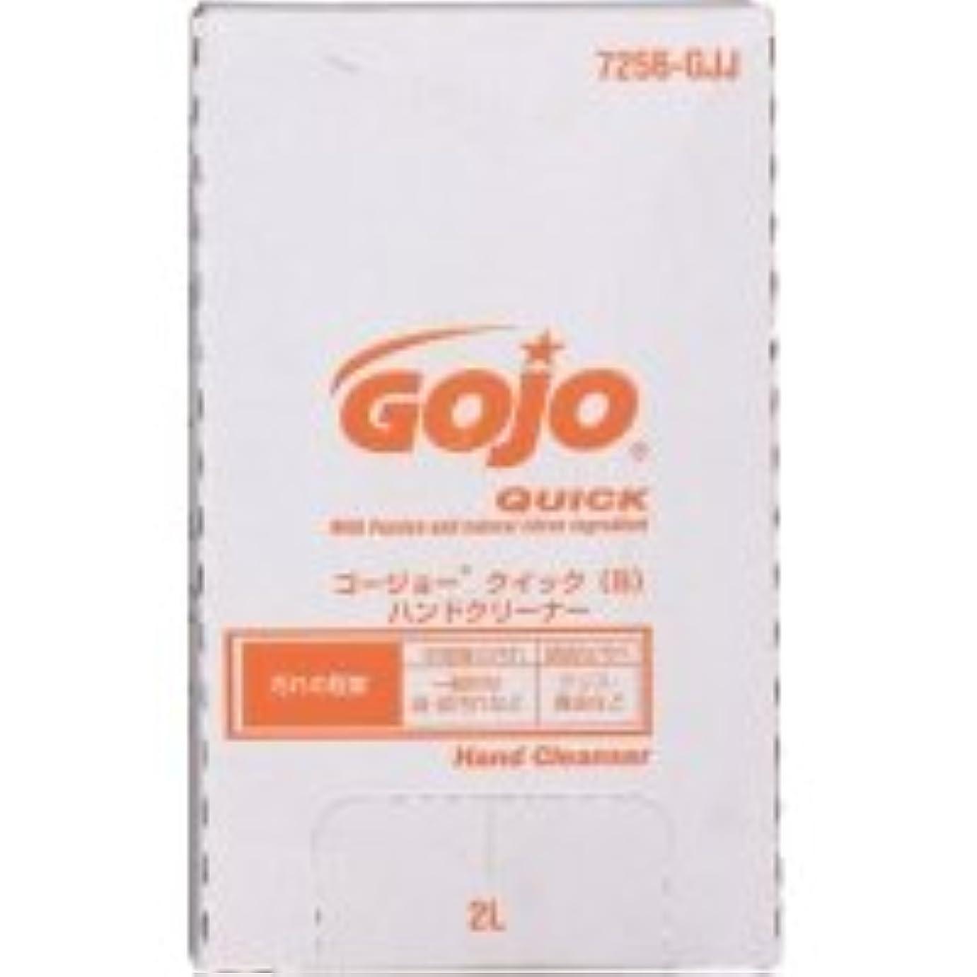 アクション効率的決定するGOJO クイック(S)ハンドクリーナー ディスペンサー用 2000ml 1個