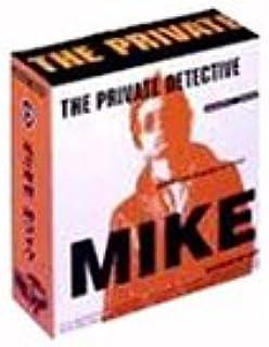 私立探偵 濱マイク (TVシリーズ) DVD-BOX