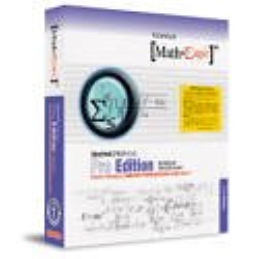 壁紙もろい真面目なMathMagic Pro Edition Macintosh版 アカデミック版