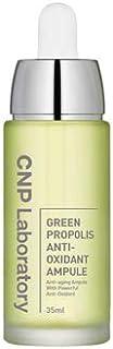 チャアンドパク 美容液 グリーン プロポリス アンチ オキシダント アンプル 35ml 敏感肌 [並行輸入品]