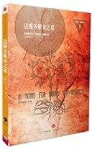 A TOMB FOR BORIS DAVIDOVICH(Chinese Edition)