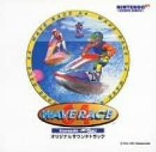 Wave Race 64: Kawasaki Jet Ski Original Soundtrack