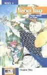 Fushigi Yuugi, Roman 2: Houjuns Weg