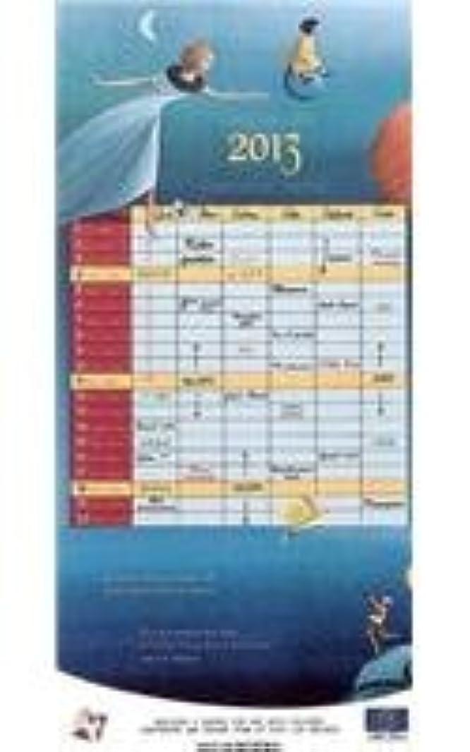 故意にインターネットインカ帝国Family 2013 Calendar