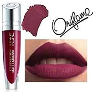 the one soft lipstick oriflame