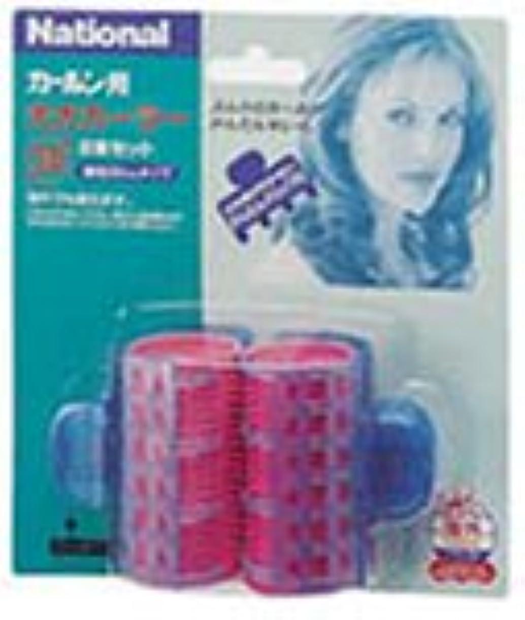 ラインナップ試してみる民主党Panasonic 大大カーラー(直径30mm) ピンク EH9052PP
