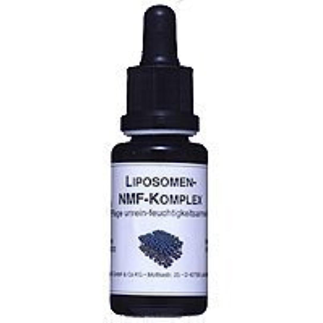 欺過ち関係ないコンプレックス LPN 20mL (NMF)