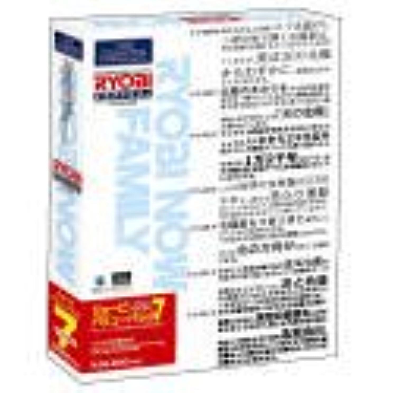 悩む圧縮するページェントType Collection Ryobi Now Family リョービバリューパック 7 ATM対応版