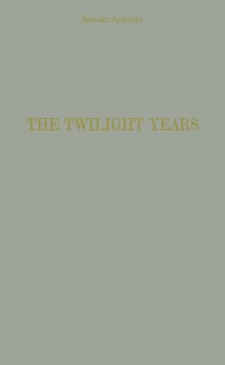 メロドラマティック寸法ハンバーガーTwilight Years, The