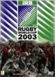 ラグビーワールドカップ2003 プレミアムBOX [DVD]