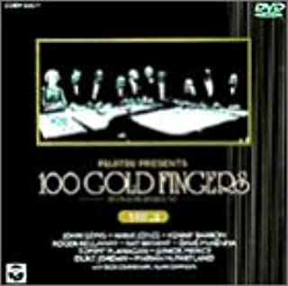 100 GOLD FINGERS-PIANO PLAYHOUSE- Vol.2 [DVD]