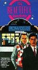 My Beautiful Laundrette [VHS]