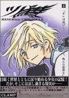ツバサ 豪華版4—Reservoir chronicle (4)    Shonen magazine comics
