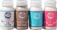 那須りんどう湖LAKE VIEW ジャージードリンクセット(牛乳、まきばカフェ、飲むヨーグルト(プレーン 、いちご))180mlx4 x10  冷蔵