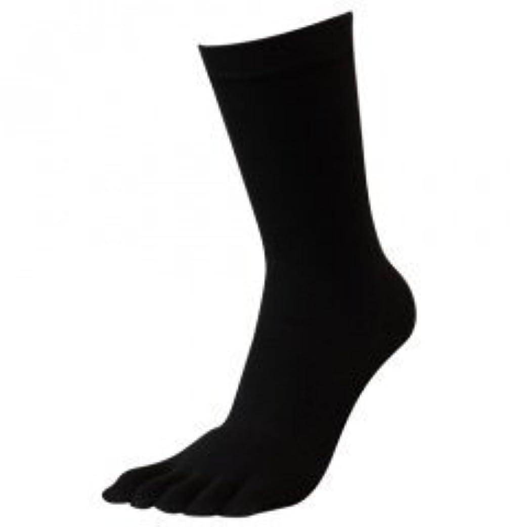 連合ブランデー責めるブリーズブロンズ 5本指ソックス【黒】 急速分解消臭 匂わない消臭靴下 (22~24㎝)